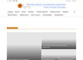 ellej.org