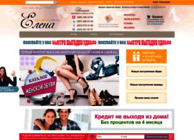 ellenashoes.com.ua