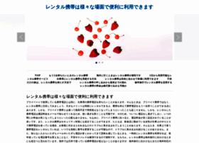 ellenlohr.com