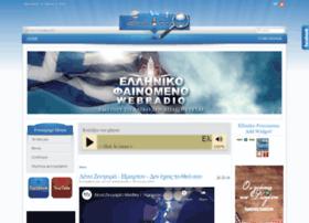 elliniko-fenomeno.com