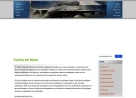 ellinikos-stratos.com