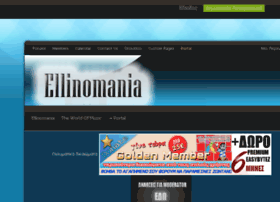 ellinomania.com