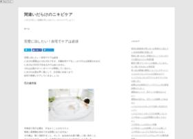 ellisms.com