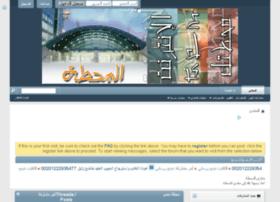 elm7ata.com