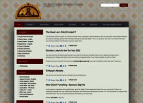 elmaqar.org