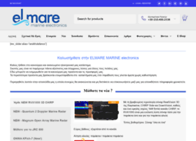 elmare.gr
