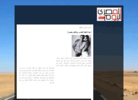 elmasry-alyoum.blogspot.com
