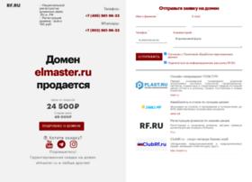 elmaster.ru