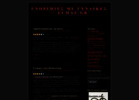 elmazgr.wordpress.com