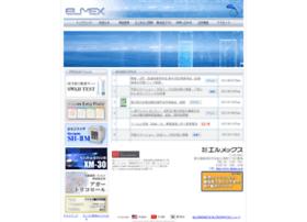elmex.co.jp