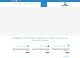 elmeyasoft.com