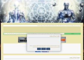 elmlok-7.3arabiyate.net