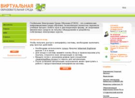elms.eoi.ru