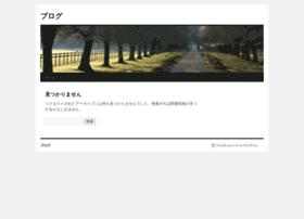 elmy-net.jp