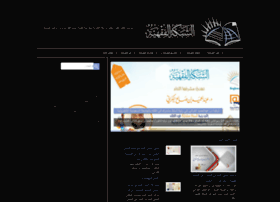 elmyweb.com