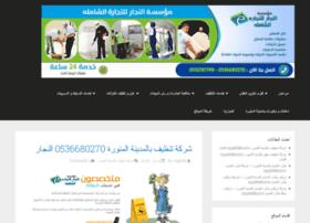 elnaggaar.com