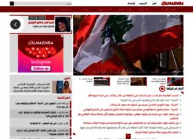 elnashra.com