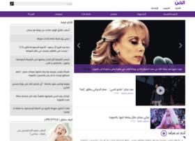 elnashrafan.com