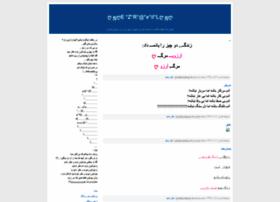 elnaz-77.blogfa.com