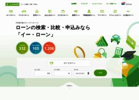 eloan.co.jp