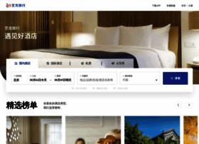 elong.com
