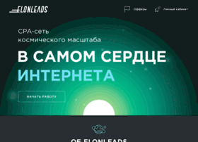 elonleads.ru