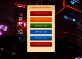 elook.net.cn