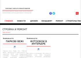 elotekbud.com.ua