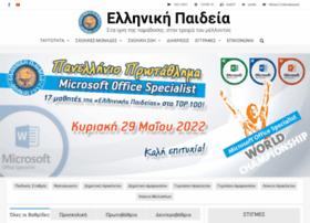 elp.gr
