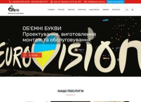 elpasso.com.ua