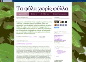 elpida-s.blogspot.com