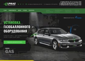 elpigaz.ru