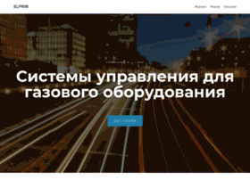 elprim.ru
