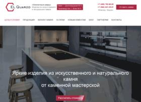 elquarzo.ru