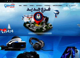 Elshennawy.com