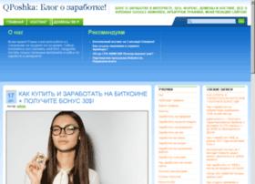 elsi-master.ru