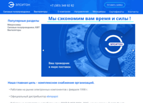elsiton.ru
