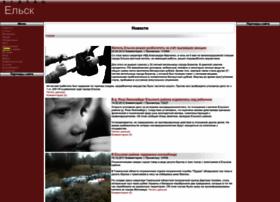 elsk.info