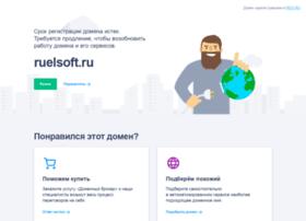 elsoft.ruelsoft.ru