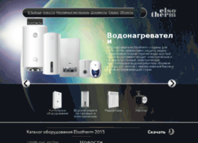 elsotherm.ru