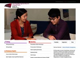 elss.elc.cityu.edu.hk