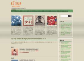 elsurrecords.com