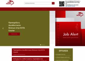 elta-courier.gr