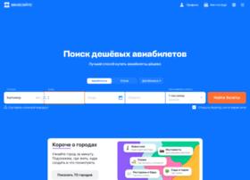 eltecho.ru
