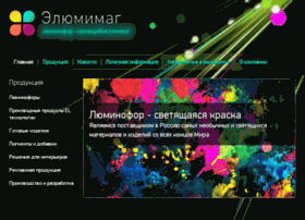 elumimag.intert.ru