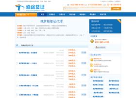 eluosi.qianzhengdaiban.com