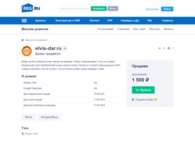 elvis-dar.ru