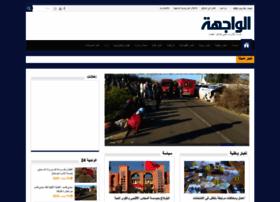 elwajiha.com