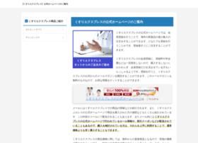 elwatanmedia.com