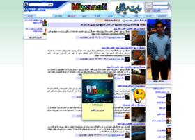 elyar01.miyanali.com